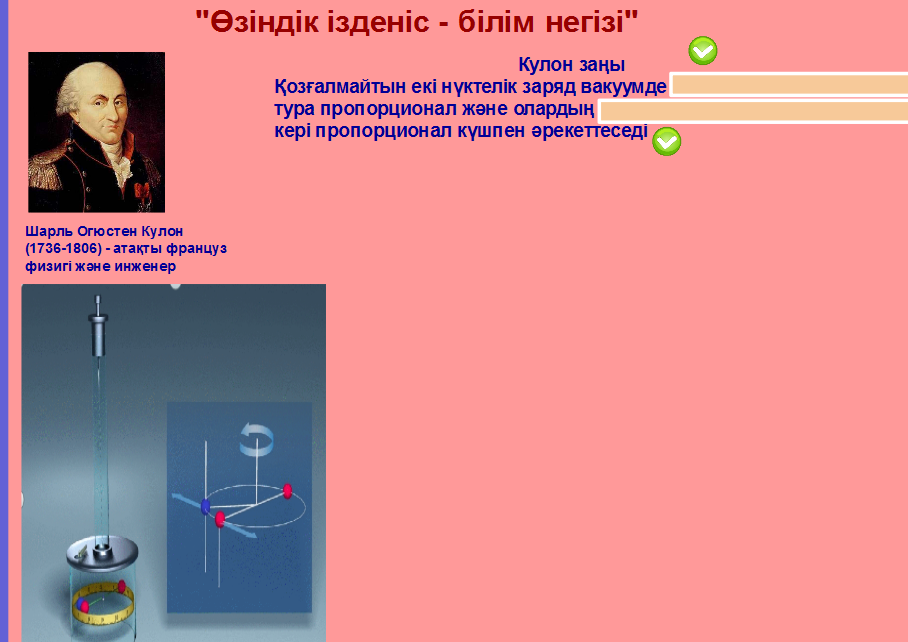 hello_html_7f48cbaa.png