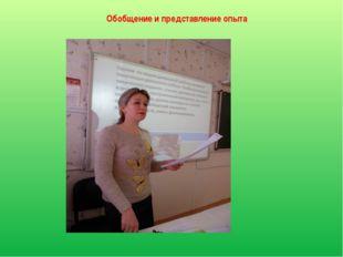 Я ученик Я учитель Я тьютор