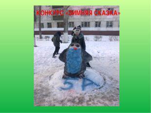 Классный час «День Независимости Республики Казахстан» Я ученик Я учитель Я т