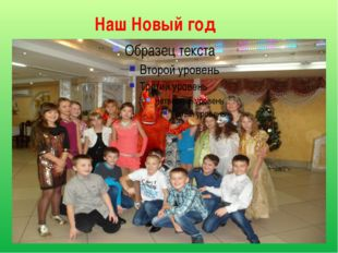 Неделя кафедры казахского языка и литературы Я ученик Я учитель Я тьютор