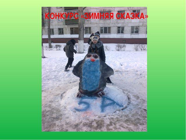 Классный час «День Независимости Республики Казахстан» Я ученик Я учитель Я т...