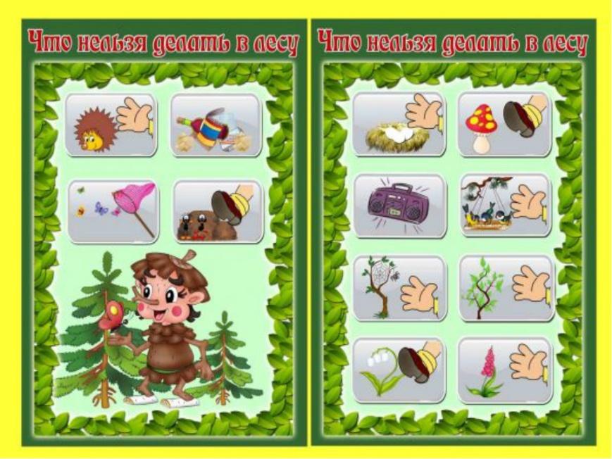 http://fs00.infourok.ru/images/doc/235/115867/2/img4.jpg