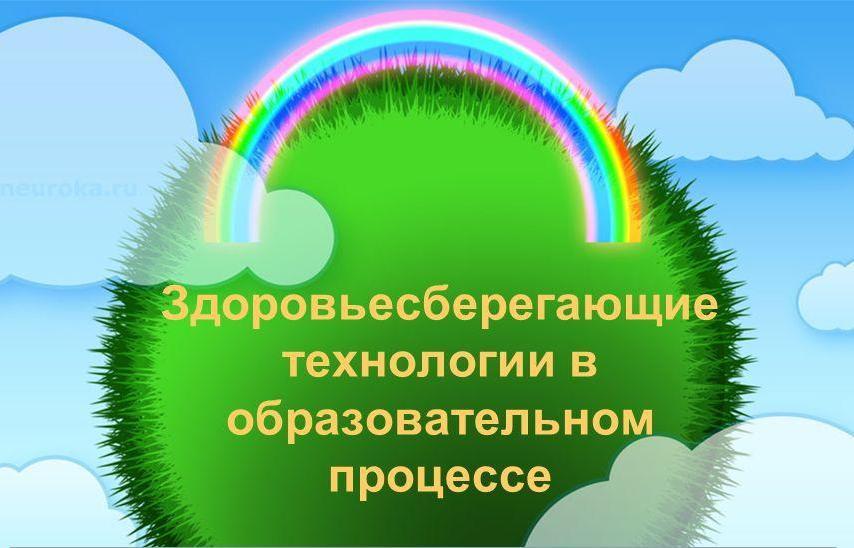 hello_html_m5cff6136.jpg