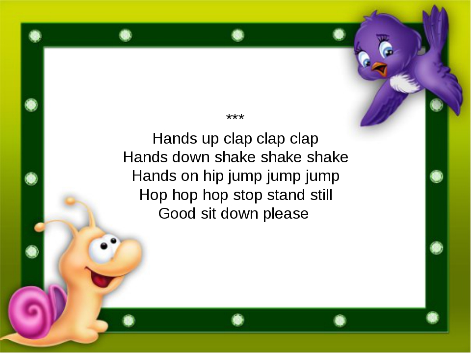 *** Hands up clap clap clap Hands down shake shake shake Hands on hip jump ju...