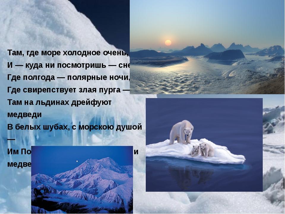 Сонник Море к чему снится Море во сне видеть