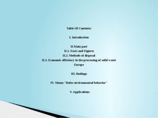 Table Of Contents: I. Introduction II.Main part II.1. Facts and Figures II.2.