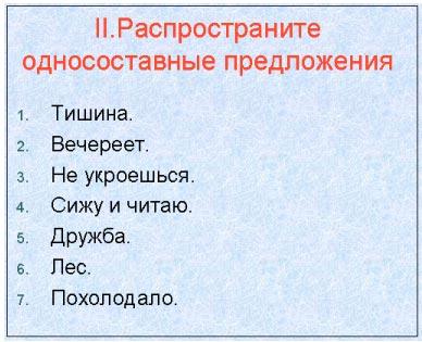 http://festival.1september.ru/articles/412057/img8.jpg