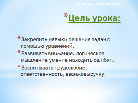 hello_html_m4edfa5a.png