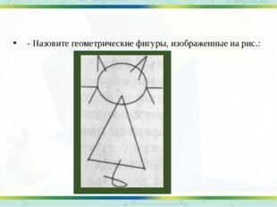 Переложите 2 спички так, чтобы образовалось 5 равных квадратов.