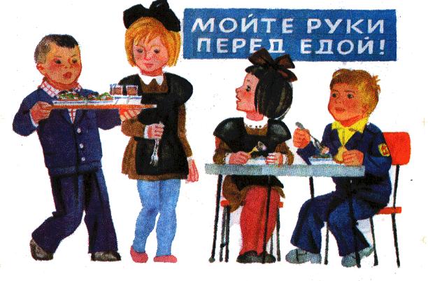 http://gusschool3.ucoz.ru/_si/1/27269964.png