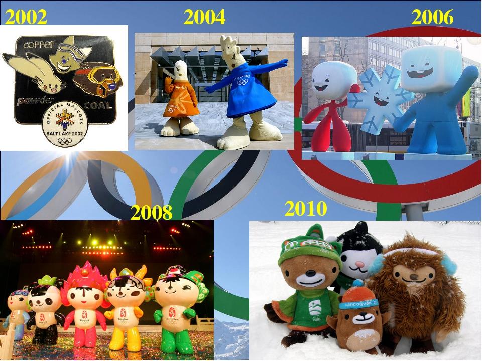 2002 2006 2008 2010 2004