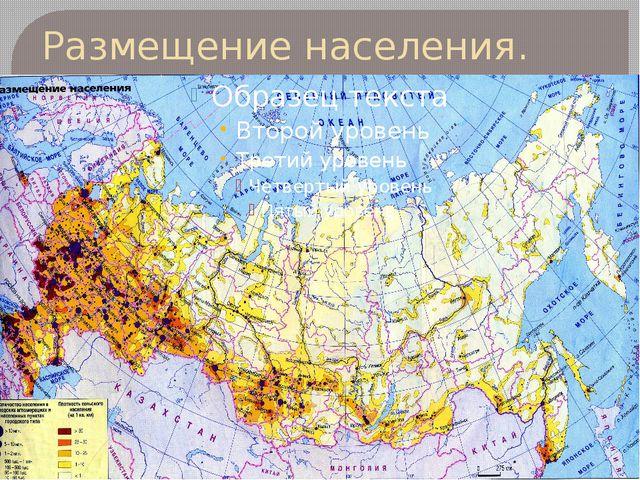 Урок по географии 9 класс энергоресурсы россии