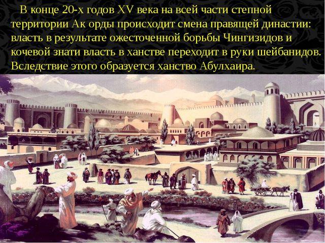 Казахский Национальный Медицинский Униврситет им. С.Д.Асфндиярова В конце 20-...