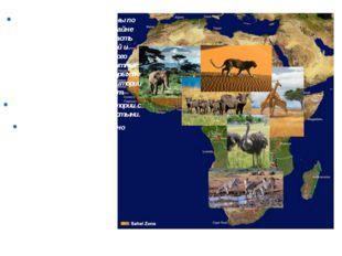 Внутренние воды распределены по территории континента крайне неравномерно: бо