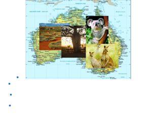Пустыни в Австралии занимают более половины территории. Внутренние воды сосре