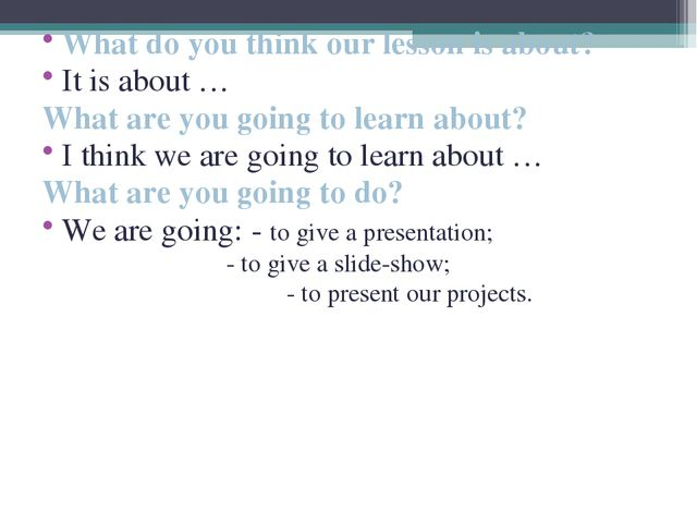What do you think our lesson is about? It is about … What are you going to le...
