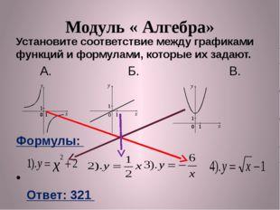 Вписанный угол измеряется половиной дуги, на которую он опирается. Если впис