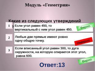 Решите уравнение: Режим тренировки https://ege.yandex.ru/mathematics-gia/ 1 у