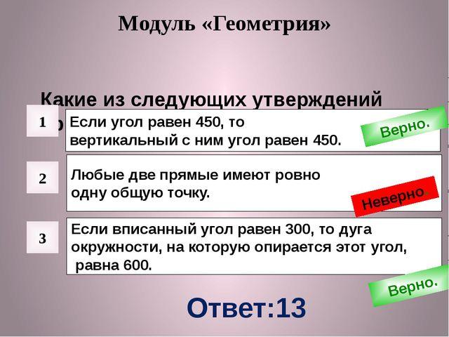 Решите уравнение: Режим тренировки https://ege.yandex.ru/mathematics-gia/ 1 у...