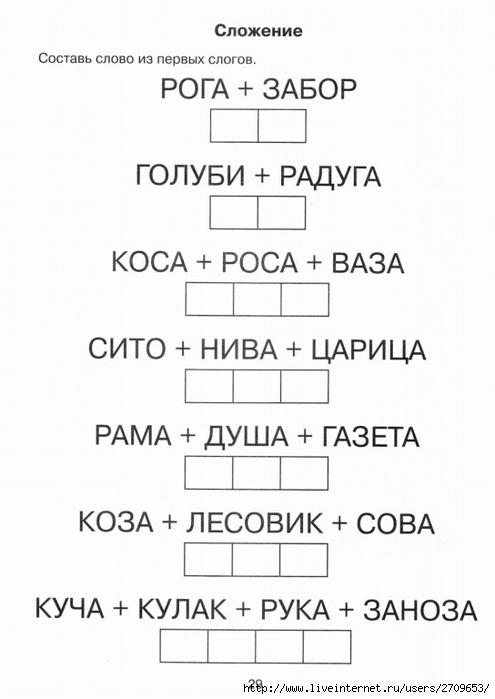 C:\Users\Saharovskay\Desktop\посвящение в ученики\118116899_IMG_0025.jpg
