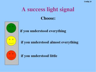 A success light signal Choose: if you understood everything if you understood
