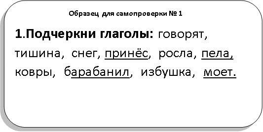 hello_html_1bd3ae12.png