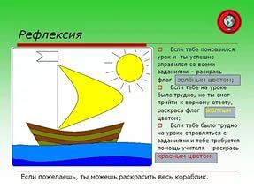 hello_html_262641bc.jpg