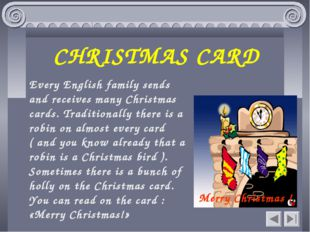 CHRISTMAS CARD Merry Christmas ! Every English family sends and receives many