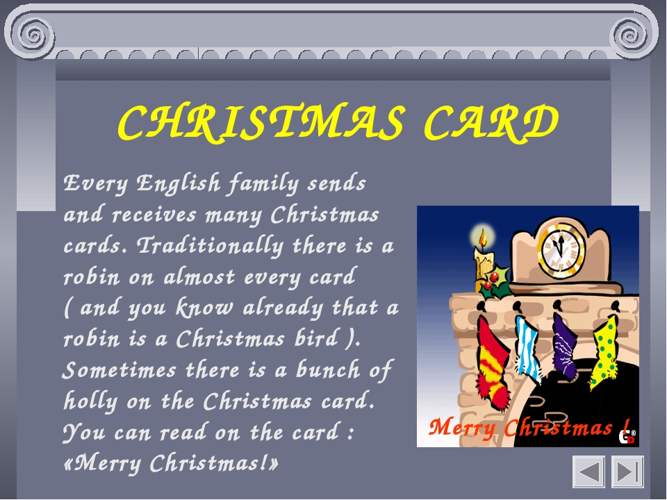 CHRISTMAS CARD Merry Christmas ! Every English family sends and receives many...