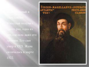 Воинственный и тщеславный Магеллан получил много ран, одна из них сделала да