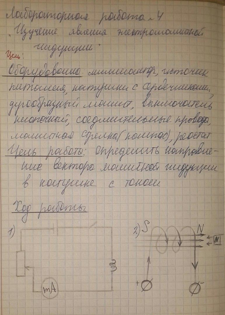 Решение задач по физике электромагнитной индукции задачи с решениями теория вероятностей бесплатно