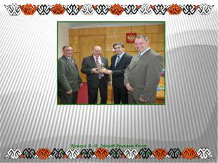Консул А. О. Эсенов вручает бюст главе администрации Н.С. Сергееву (2008 г)