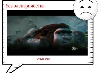 hello_html_6fea3340.jpg