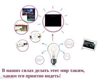 hello_html_e5806b7.jpg