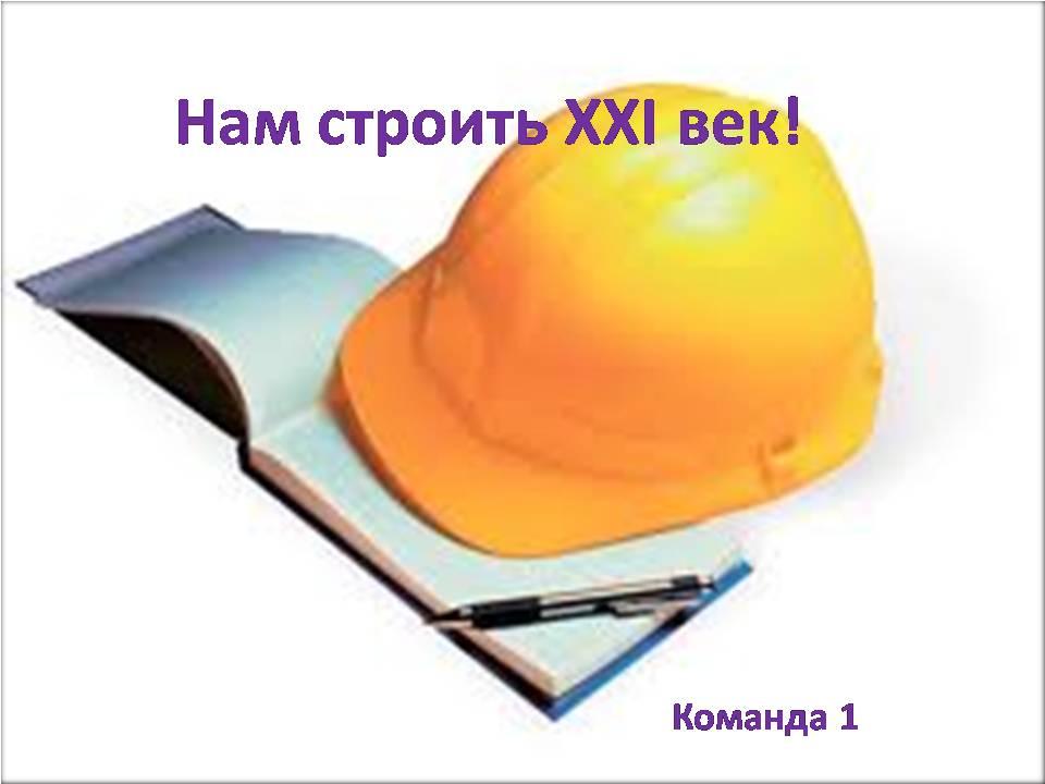 hello_html_m20b28a11.jpg