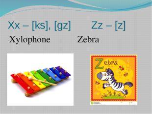 Xx – [ks], [gz] Zz – [z] XylophoneZebra