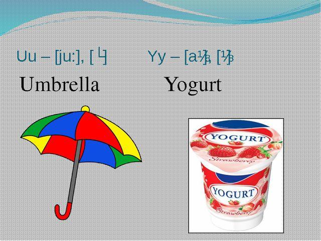 Uu – [ju:], [ʌ] Yy – [aɪ], [ɪ] UmbrellaYogurt
