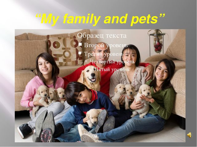"""My family and pets"""