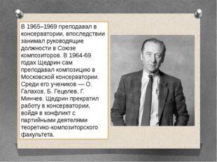 В 1965–1969 преподавал в консерватории, впоследствии занимал руководящие долж