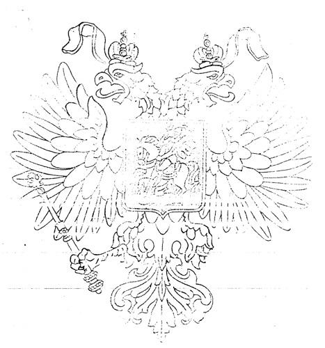 http://festival.1september.ru/articles/533873/img1.jpg