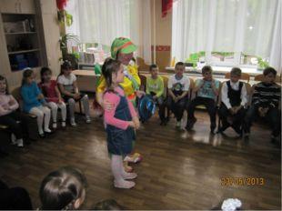 Основная цель - развитие у ребенка ощущения веры в собственные силы Среди дет