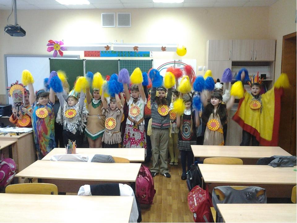 В школе – День индейца. Мы готовы!!!