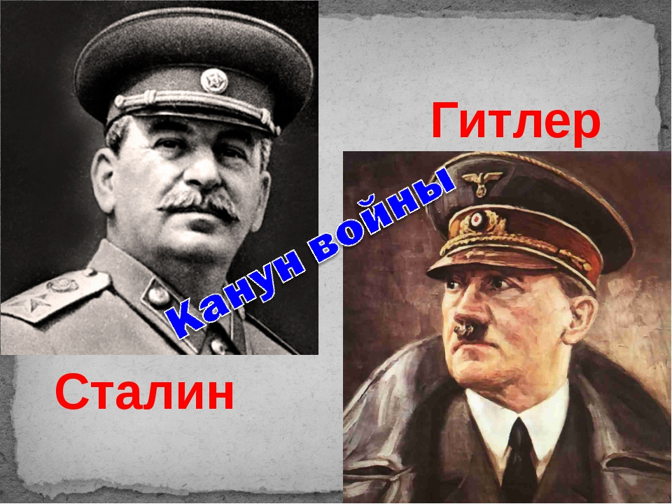 a comparison between joseph stalin and adolf hitler Differences and similarities between adolf hitler, benitomussolini, and josef stalin they shared 2 hitler,mussolini, and stalin were all dictators with very differentprinciples hitler's principle was thewestern allies contribution was pathetic in comparison, so thegermans stripped the western.
