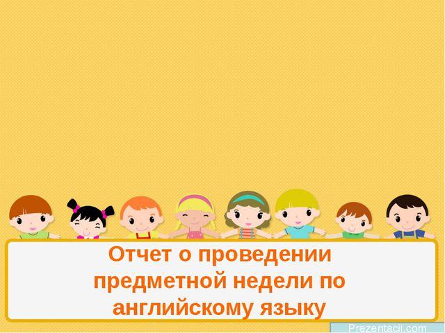 Отчет о проведении предметной недели по английскому языку