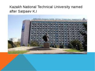Kazakh National Technical University named after Satpaev K.I