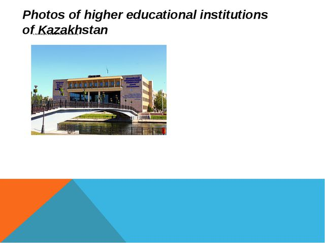Photos of higher educational institutions of Kazakhstan L.N.Gumilyov_Eurasian...