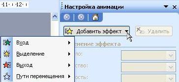 hello_html_2511d78e.jpg