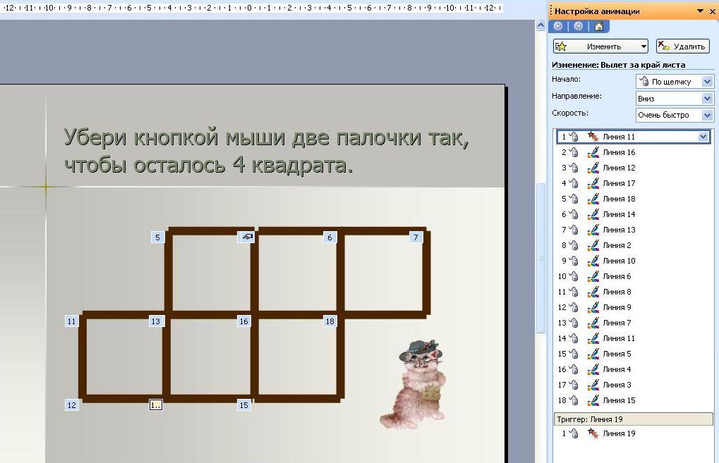 hello_html_m3a30711b.jpg