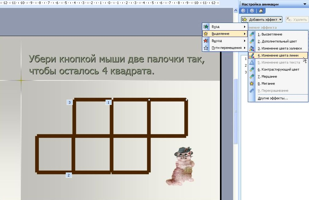 hello_html_m43320b5.jpg