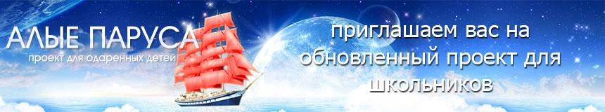 http://nsportal.ru/sites/all/themes/ap/img/banner-ap.jpg
